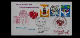 POSTAL USED COVER  - JAPAN  TO BELGIUM ( Hiroshima - Nagasaki - Peace Prayer ) 1995 - 1989-... Emperor Akihito (Heisei Era)