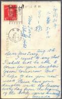 JAPAN - NIPPON - MILITARY - GENERAL  NOGI + POSTMARK SPECIAL - **MNH - 1943 ? - 1926-89 Emperor Hirohito (Showa Era)