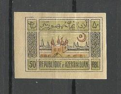 ASERBAIDSCHAN 1920 Nationale Symbole Michel 10 Y * - Azerbaïdjan