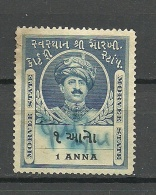 INDIA MORVEE State 1 Anna Revenue Tax Stamp O - Morvi