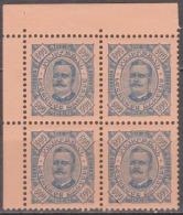 Lourenço Marques-1893-1895,   D. Carlos I.  300 R.  (QUADRA)  Pap. Porc.  D. 11 1/2   ** MNH  Afinsa  Nº 13 - Lourenzo Marques