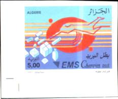 CHAMPION POST-EMS-IMPERF ALGERIA-1997-SCARCE-MNH-TP-401 - Algeria (1962-...)