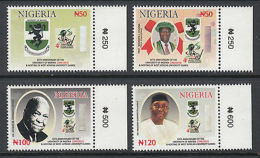 Nigeria: Univ Of Nigeria 55th Anniversary, With Hologram, Umm Marginal Set, 2015 - Nigeria (1961-...)