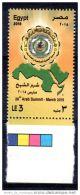 2015, 26e Sommet Arabe, YT ?? Neuf **, Lot 44219 - Nuovi