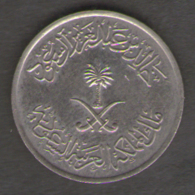 ARABIA SAUDITA 5 HALALA 1397 - Arabia Saudita