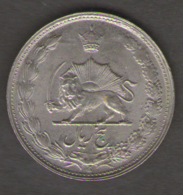IRAN 5 RIALS 1339 - Iran