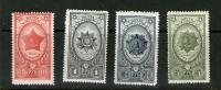 URSS MEDAILLES 1944   YVERT  N°901/04 NEUF MNH** - Unused Stamps