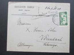 Syrien 1932 Beleg Nach Vöhrenbach. Einzelfrankatur. Abdulkarim Naoulo. Alep (Syrie) - Syria