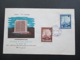 Iran 1963 FDC Teheran. Commemorating. The Opening Of Royal Hilton Hotel - Iran