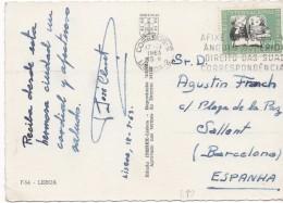 3037     Postal  Lisboa 1963 Portugal - 1910-... República