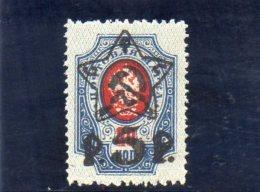 URSS 1922-3 * - Neufs