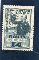 URSS 1929 O