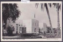 Khartoum : Nile Hotel, Wadi Halfa (western Facade) (A 1194) - Soudan