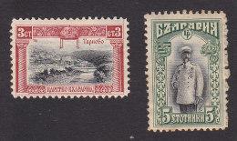 Bulgaria, Scott #91-92, Mint Hinged, Trnovo, Ferdinand, Issued 1911 - Unused Stamps