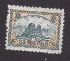 Bulgaria, Scott #196, Mint Hinged, New Sofia Cathedral, Issued 1925 - Unused Stamps