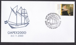 Netherland Commemorative Postmark JAPEX2000 Tokyo Ship (ft057) - Japan