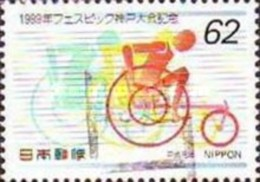 Japan 1989 Far East And South Pacific Games For The Disabled Stamp Wheelchair Cycling - Handicaps
