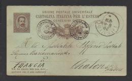 DF / ITALIE / ENTIER POSTAL / TYPE HUMBERT 1er / OBL. TREVISO 28 -8 83 / ARRIVÉE CHÂLON-S-SAÔNE 30 AOUT 83 - 1878-00 Umberto I
