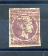 GRANDE HERMES - 1l. Bruno - 1861-86 Grande Hermes