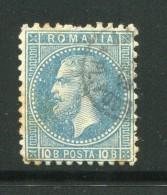 ROUMANIE- Y&T N°45 A- Oblitéré - 1858-1880 Moldavia & Principality