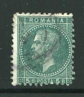 ROUMANIE- Y&T N°50a)- Oblitéré - 1858-1880 Moldavia & Principality