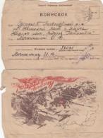 Russia. Field Post Office. Field Mail. Censorship. 1944 Odessa. - Rusia