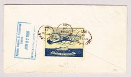 Kanada 26.5.1926 Rolling Portage (Zugst.) Luftpost Brief Nach Montreal Via Red Lake Rückseite Flug Vignette - Lettres & Documents