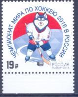 2016. Russia, Hockey World Championship 2016, 1v,  Mint/** - 1992-.... Federazione