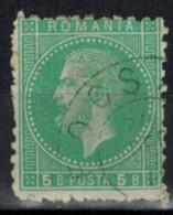 RUMÄNIEN 1879 - MiNr: 50b   Used - 1858-1880 Moldavia & Principality