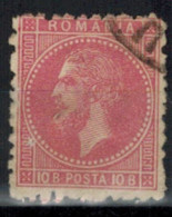 RUMÄNIEN 1879 - MiNr: 51   Used - 1858-1880 Moldavia & Principality
