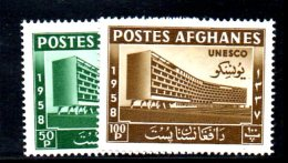 XP12 - AFGHANISTAN ,  N. 481/482 ***  MNH . UNESCO - Afghanistan