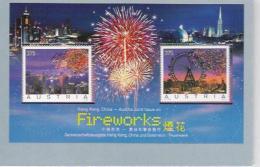 2006 Austria Österreich Mi. Bl 34 **MNH Austria -Austria  Feuerwerk.  Mit Aufgeklebten Kristallen - Blocks & Sheetlets & Panes