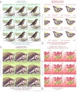 2016. Mountainous Karabakh, Flora & Fauna Of Karabakh, 4 Sheetlets,  Mint/** - Armenia