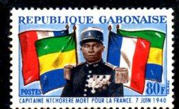 XP25 - GABON  ,  N. 164  FLAG ***  MNH . - Bahamas (1973-...)