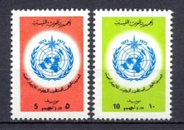 Libya/Libye 1973 - Stamps -  The 100th Anniversary Of IMO-WMO World Meteorological Organization - Libya