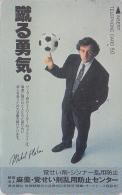 Télécarte Argent Japon - Sport - FOOTBALL FRANCE - MICHELPLATINI - SOCCER Japan Silver Phonecard - FUSSBALL TK - 960 - Sport