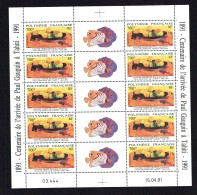 1991  Paul  Gauguin - Nature Morte Aux Oranges De Tahiti -  Feuille De 10- Yv 385  **  MNH - Neufs