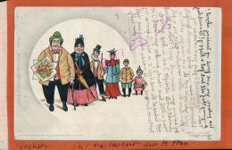 CPA HUMOUR  FANTAISIES Humoristiche Postkarte N°119   La Visite Familiale  AV 2016 1237 - 1900-1949
