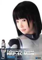 Cybernetic Human HRP-4C Miim    1/12    ( Wave Corp. ) - Figurines