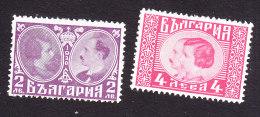 Bulgaria, Scott #224-225, Mint Hinged, Queen Ioanna And Tsar Boris, Issued 1930 - 1909-45 Kingdom