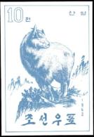 Korea DPR (North) 1962. Strange Animal 10w. Signed Artist Stamps Works. Size: 109/152mm KP Post Archive Mark - Korea, North