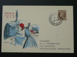 Carte Maximum Card Ceres Congrès National De Philatélie 1946 - Cartes-Maximum