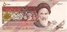 IRAN 5000 RIALS ND (2003) P-145e UNC SIGN. SHEIBANI & MAZAHERI [IR280e] - Iran
