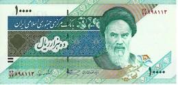 IRAN 10000 RIALS ND (2002) P-146d AU/UNC SIGN. NOURBAKHSH & NAMAZI [IR283d] - Iran