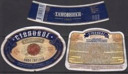 "Russia 2016 Table Beer ""Khamovniki"" - Bière"