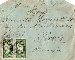 TB 1085 - LSC - Lettre De Pologne Pour ISSY LES MOULINEAUX France - 1919-1939 Republic