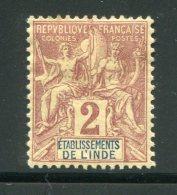 INDE- Y&T N°2- Neuf Avec Charnière * (signé Au Dos) - India (1892-1954)