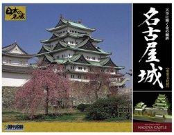 Nagoya Castle ( 1: 350 )   Doyusha - Buildings