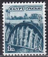 Egitto, 1979 - 1m Water Wheels, Fayum - Nr.1056a MNH** - Nuovi