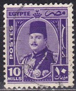 Egitto, 1944/50 - 10m King Farouk - Nr.247 Usato° - Egypt